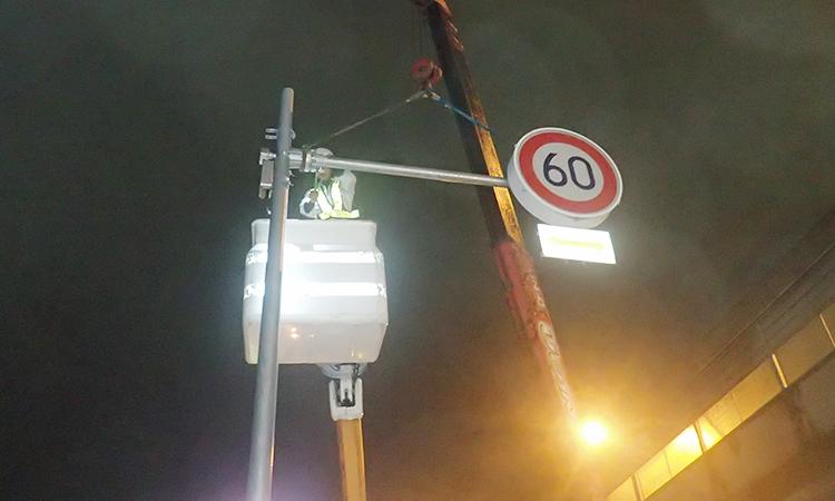 道路標識イメージ