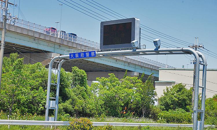 道路情報版イメージ
